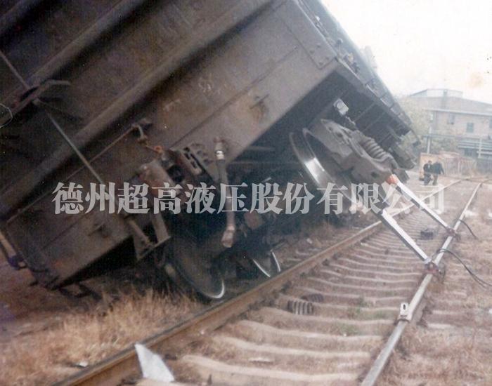铁路车辆侧翻器