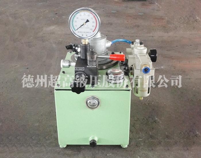 气动液压泵站