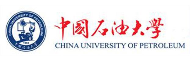 中国石油大学