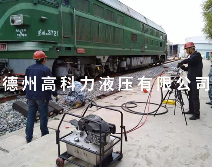 铁路机车复轨器