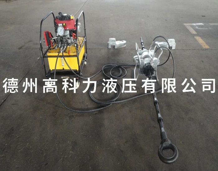 液压牵引设备