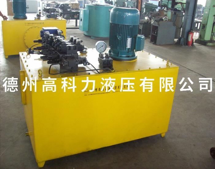 大型液压泵站系统