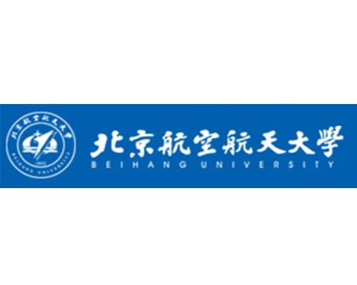 北京航空大学